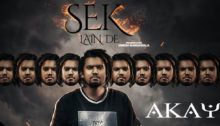 Sek Lain De Lyrics by A Kay