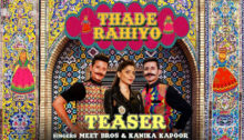 Thade Rahiyo Lyrics by Meet Bros and Kanika Kapoor