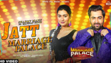 Jatt Marriage Palace Lyrics by Sharry Mann