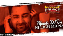 Munda Dil Da Ni Rich Milna Lyrics by Sharry Mann