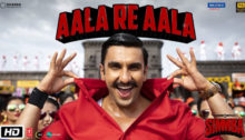 Aala Re Aala Lyrics from Simmba