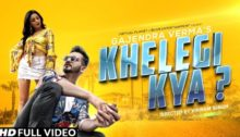 Khelegi Kya Lyrics by Gajendra Verma
