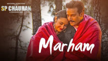 Marham Lyrics from SP Chauhan