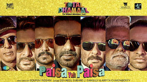 Paisa Yeh Paisa Lyrics from Total Dhamaal