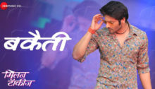 Bakaiti Lyrics from Milan Talkies