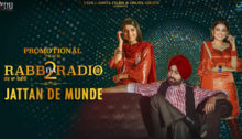 Jattan De Munde Lyrics by Tarsem Jassar