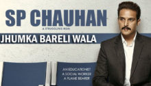 Jhumka Bareli Wala Lyrics from SP Chauhan