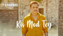 Kis Mod Tey Lyrics from SP Chauhan