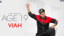 Viah Lyrics by Jass Manak