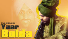 Yaar Bolda Lyrics by Gitaz Bindrakhia