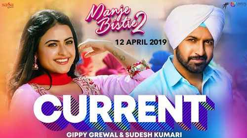 Current Lyrics by Gippy Grewal, Sudesh Kumari