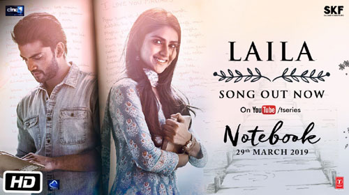Laila Lyrics from Notebook