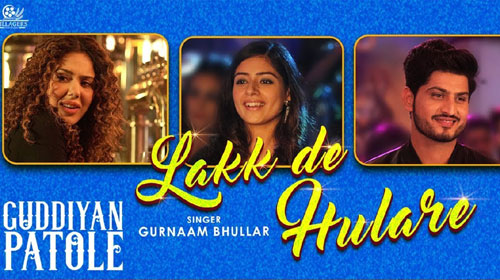 Lakk De Hulare Lyrics by Gurnam Bhullar