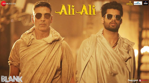 Ali Ali Lyrics by B Praak, Arko