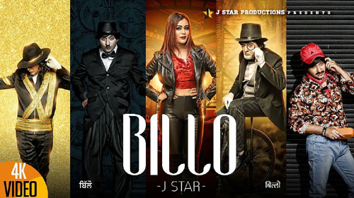 Billo Lyrics by J Star