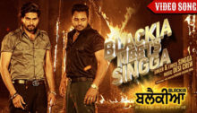 Blackia Meets Singga Lyrics by Singga