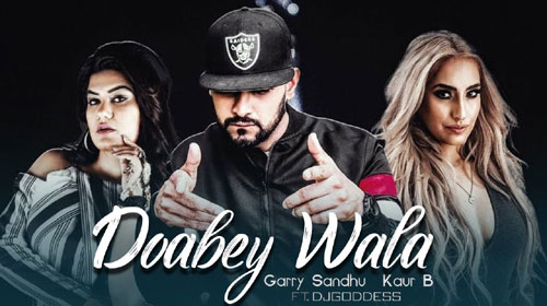 Doabey Wala Lyrics - Garry Sandhu