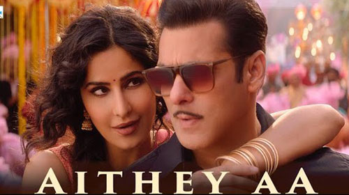 Aithey Aa Lyrics from Bharat