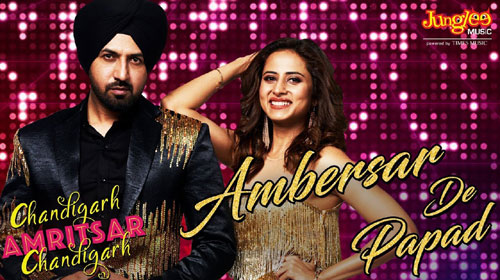 Ambarsar De Papad Lyrics by Gippy Grewal