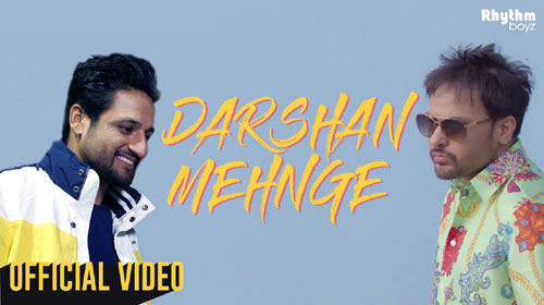 Darshan Mehnge Lyrics by Amrinder Gill