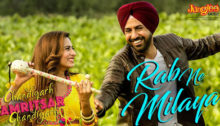 Rab Ne Milaya Lyrics by Kamal Khan