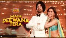 Main Deewana Tera Lyrics by Guru Randhawa