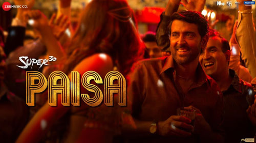 Paisa Lyrics - Super 30