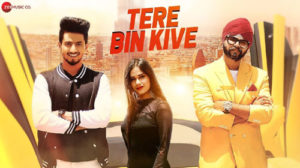 Tere Bin Kive Lyrics by Ramji Gulati