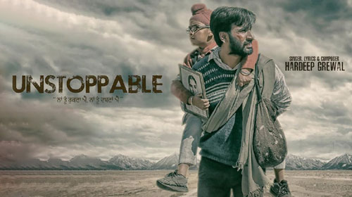 Chadaiyan Lyrics by Hardeep Grewal