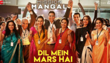 Dil Mein Mars Hai Lyrics - Mission Mangal