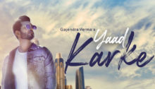 Yaad Karke Lyrics by Gajendra Verma