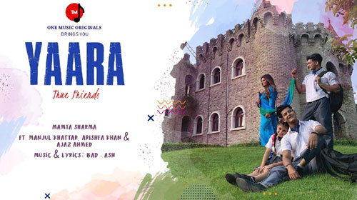 Yaara Lyrics by Mamta Sharma
