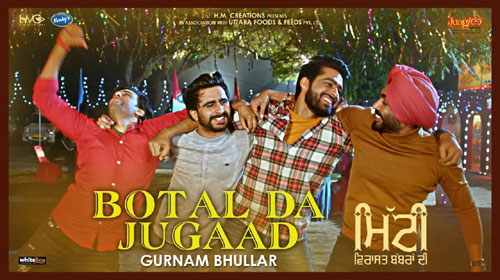 Botal Da Jugaad Lyrics by Gurnam Bhullar