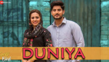 Duniya Lyrics from Surkhi Bindi by Gurnam Bhullar