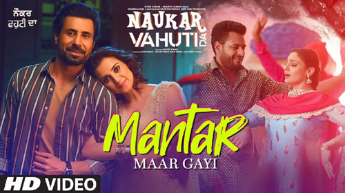 Mantar Maar Gayi Lyrics by Ranjit Bawa