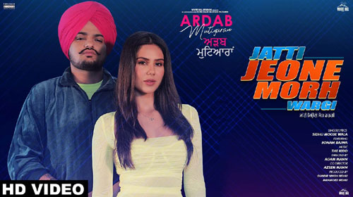 Jatti Jeone Morh Wargi Lyrics by Sidhu Moose Wala