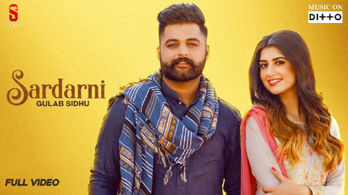 Sardarni Lyrics by Gulab Sidhu