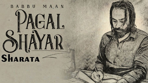 Sharata Lyrics by Babbu Maan