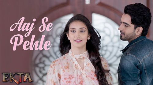 Aaj Se Pehle Lyrics by Armaan Malik