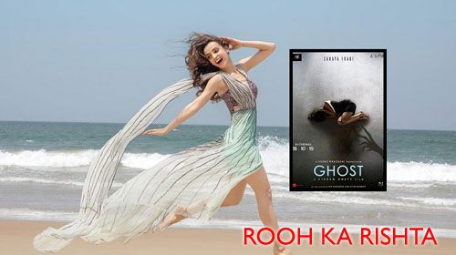 Rooh Ka Rishta Lyrics from Ghost