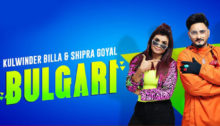 Bulgari Lyrics by Kulwinder Billa