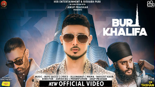 Burj Khalifa Lyrics by King Kaazi