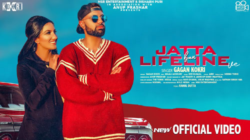 Jatta Ban Lifeline Ve Lyrics by Gagan Kokri