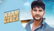 Naam Announce Karga Lyrics ft Ajay Hooda