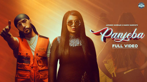Panjeba Lyrics by Jasmine Sandlas