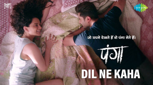 Dil Ne Kaha Lyrics from Panga by Jassi Gill