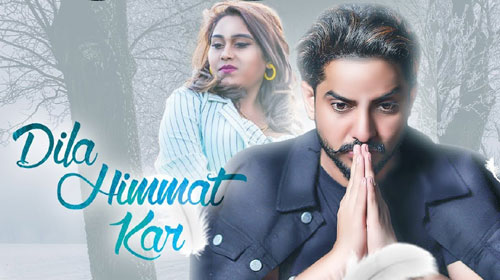 Dila Himmat Kar Lyrics by Gur Chahal