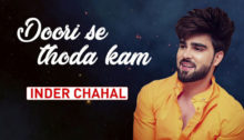 Doori Se Thoda Kam Lyrics by Inder Chahal