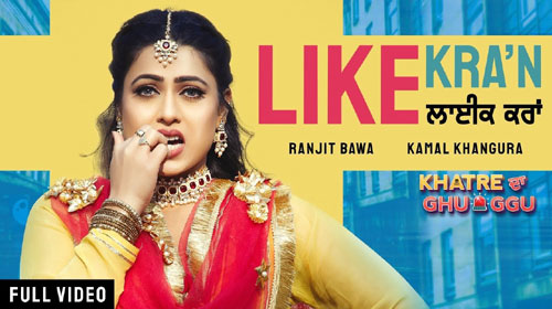Like Karaan Lyrics by Ranjit Bawa