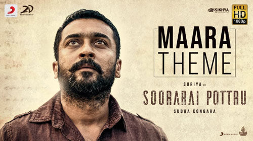 Maara Lyrics from Soorarai Pottru